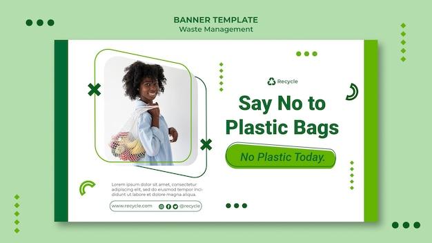 廃棄物管理バナー投稿デザインテンプレート