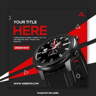 Рекламный шаблон квадрата социальных медиа watch product