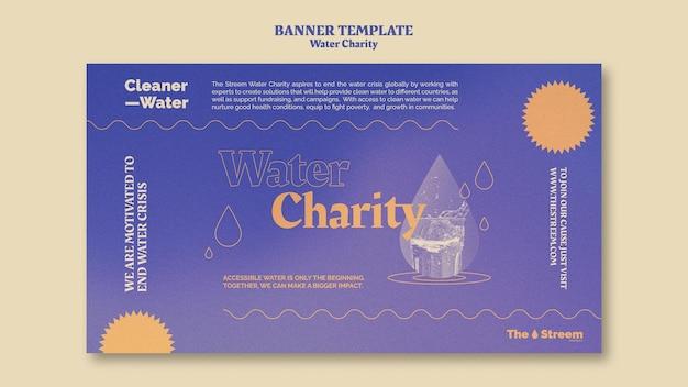 Modello di banner di beneficenza per l'acqua