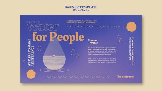 Modello di banner orizzontale di beneficenza per l'acqua