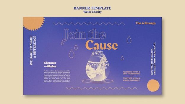 Banner orizzontale di beneficenza dell'acqua