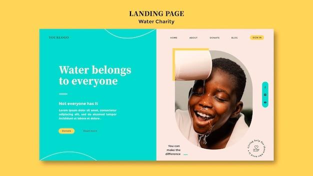 Modello di progettazione della pagina di destinazione della carità dell'acqua
