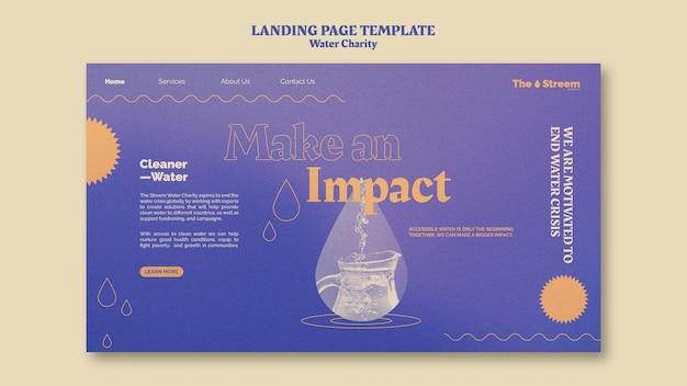 Modello di landing page di beneficenza per l'acqua
