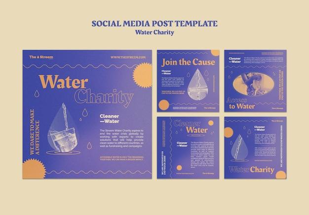 Modello di post sui social media di beneficenza per l'acqua