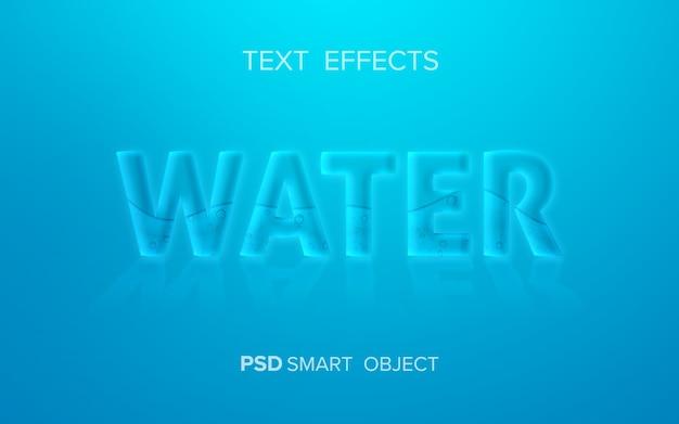 물 텍스트 효과 모형