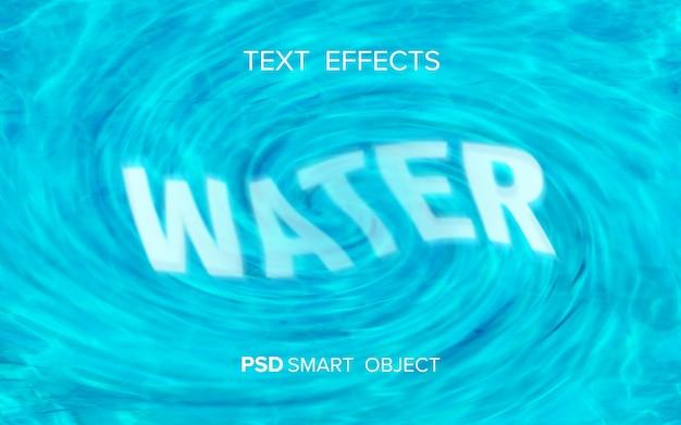 水テキスト効果のモックアップ