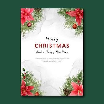 수채화 크리스마스와 새 해 배경