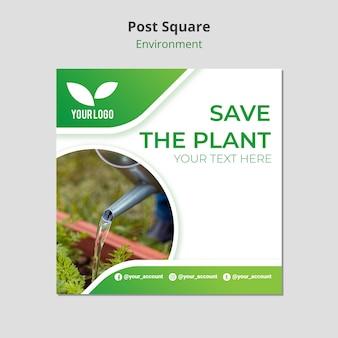 사각형 템플릿 게시 식물에 물을주기