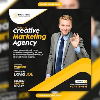우리는 크리에이티브 마케팅 대행사 온라인 웨비나 소셜 미디어 배너 및 인스타그램 포스트 디자인입니다.