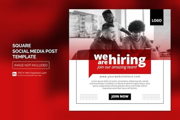 Мы нанимаем вакансию на квадратный баннер или шаблон сообщения в социальных сетях Premium Psd