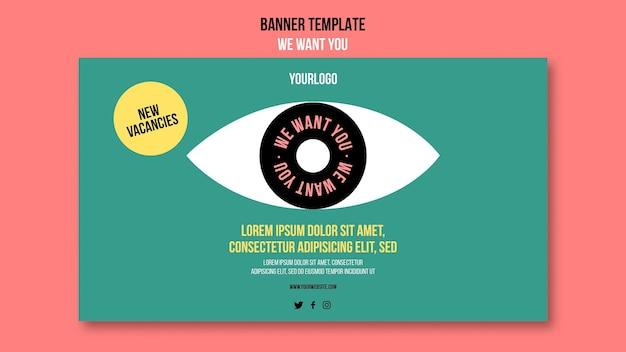 우리는 당신이 배너 템플릿을 원합니다