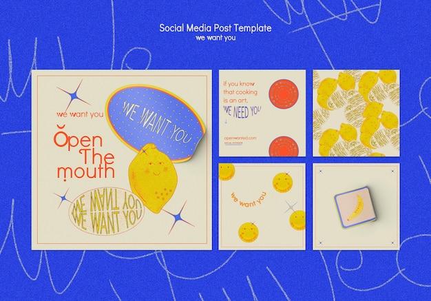 우리는 당신이 소셜 미디어 게시물을 원합니다