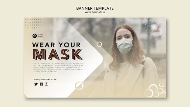 Надеть маску баннер веб-шаблон
