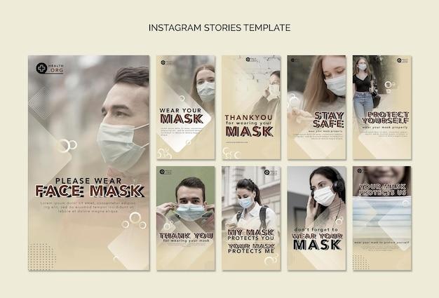 マスクソーシャルメディアストーリーテンプレートを着用する