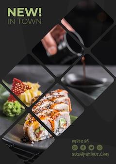 日本食レストランのwebバナーテンプレート