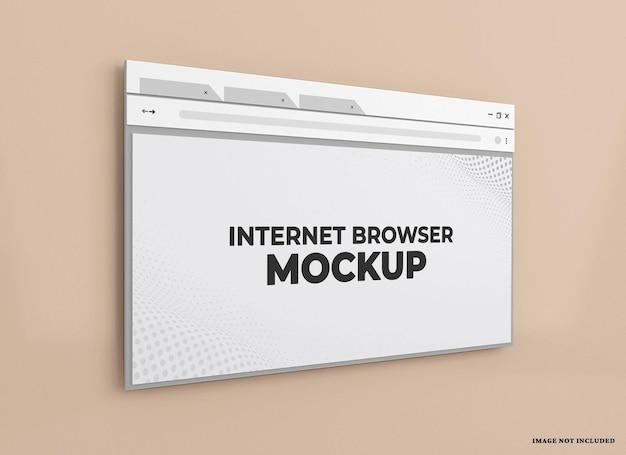 Webブラウザのモックアップ