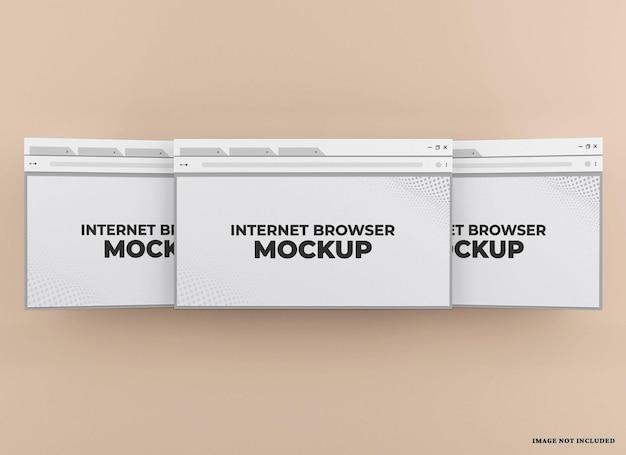 웹 브라우저 모형