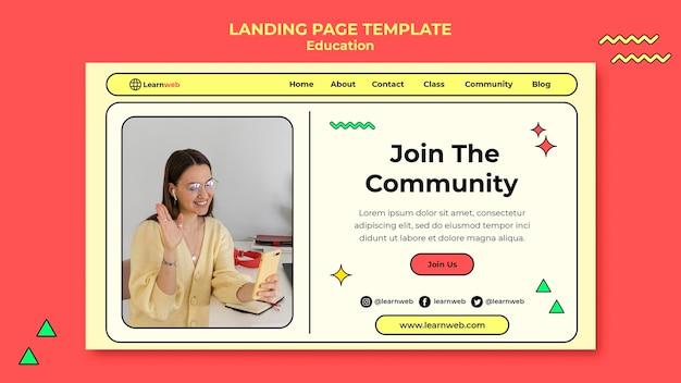 웹 디자인 워크샵 랜딩 페이지