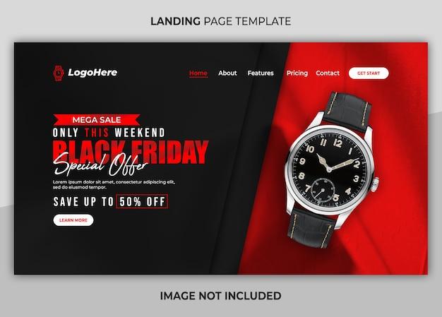 Интернет-целевая страница для продажи черная пятница