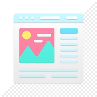 웹 그림 3d 아이콘