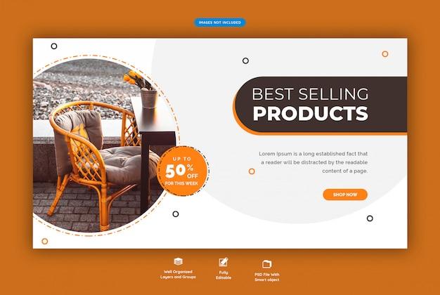 家具販売水平webバナーテンプレートプレミアムpsd