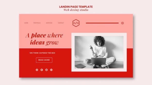 Webスタジオデザインのランディングページテンプレート