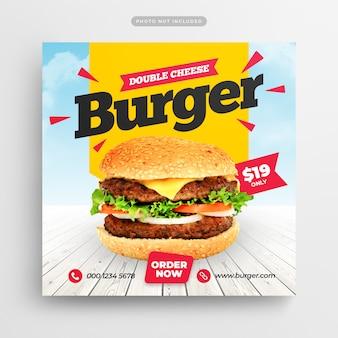 ハンバーガーファーストフードレストランソーシャルメディアポスト&webバナー