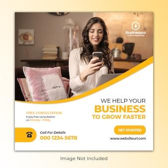 デジタルオンラインビジネス代理店マーケティングソーシャルメディア投稿webバナーテンプレート