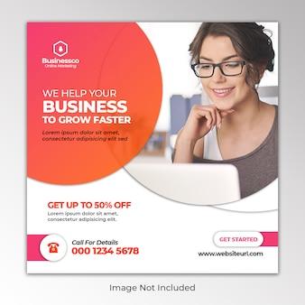 デジタルビジネスマーケティング代理店のソーシャルメディア広場投稿webバナーテンプレート