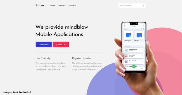 モバイルアプリケーションwebテンプレート