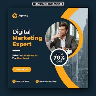 デジタルビジネスマーケティングのソーシャルメディアの投稿とwebバナー