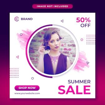 夏のファッション販売ソーシャルメディアとwebバナーテンプレート