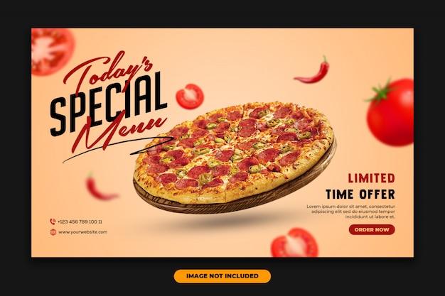 最新のwebバナーランディングページ食品テンプレートピザ
