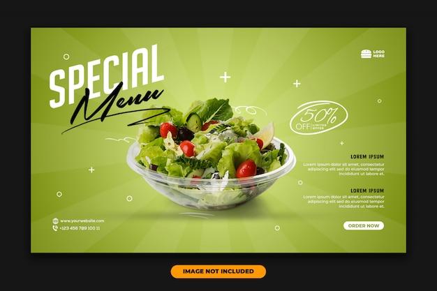最新のwebバナーランディングページ食品テンプレートサラダ