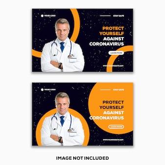 Webバナーテンプレートコロナウイルスコレクション医師が自分を守る
