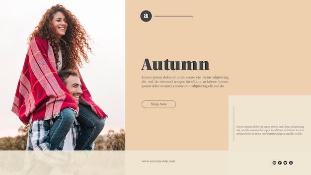 かわいいカップルと秋のwebテンプレート