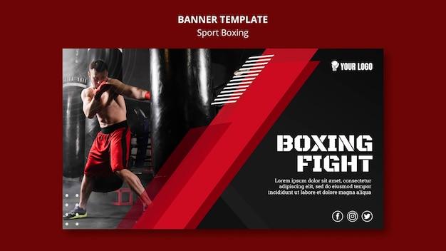 ボクシングの戦いバナーwebテンプレート