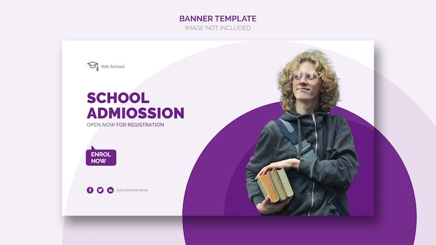 学校入学webバナーテンプレート