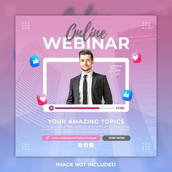 Сообщение вебинара в социальных сетях и шаблон сообщения instagram