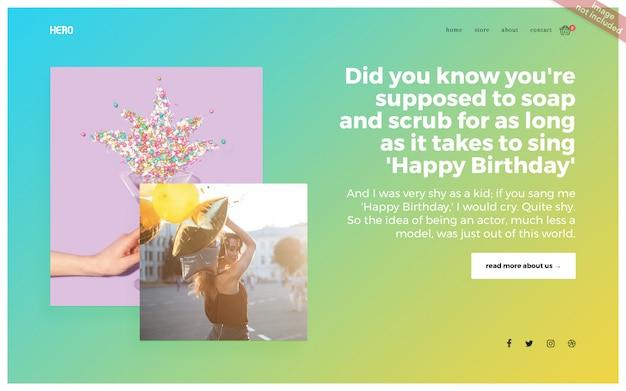 Целевая страница сайта для многоцелевого использования