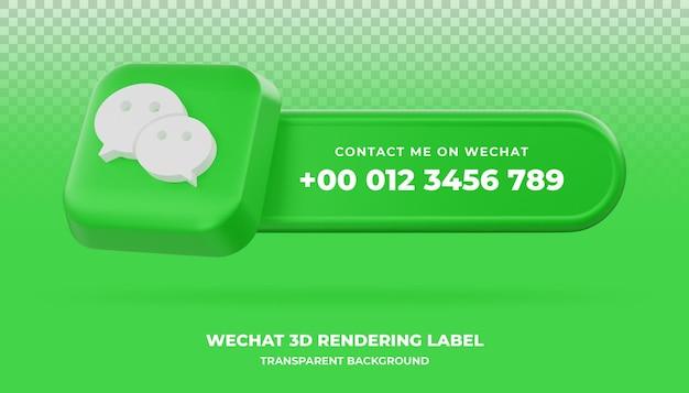 Wechat 3d-рендеринга баннер изолированные