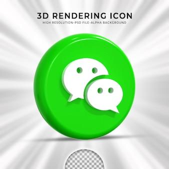 Глянцевый логотип wechat и значки социальных сетей