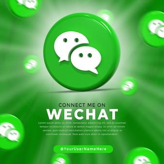 Wechat 광택 로고 및 소셜 미디어 게시물 템플릿