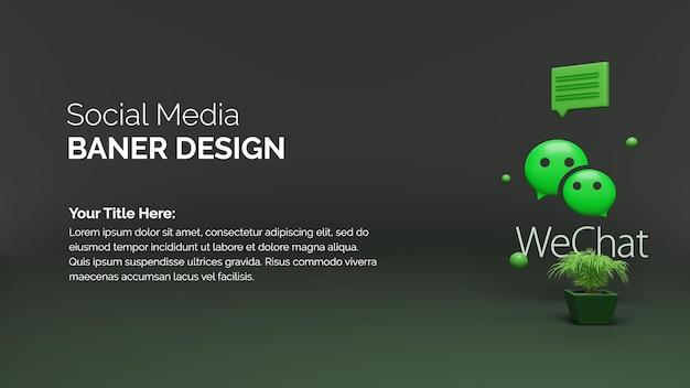 ボタンの3dレンダリングの背景にwechatのロゴアイコン
