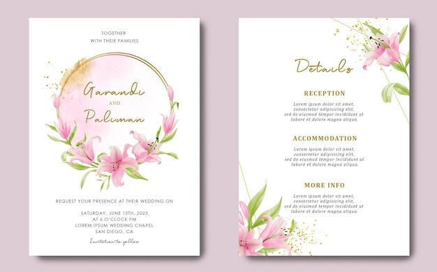 ウェディングカードテンプレートと水彩ピンクのユリの花の詳細カード