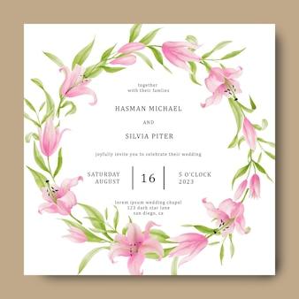 水彩ピンクのユリの花フレームとウェディングカードテンプレート