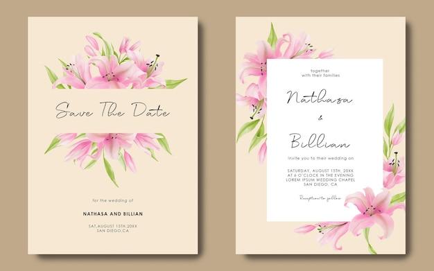 水彩ピンクのユリの花とウェディングカードテンプレート