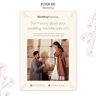 결혼식 전단지 서식 파일
