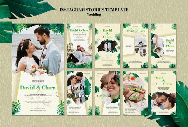 Шаблон свадебных историй instagram