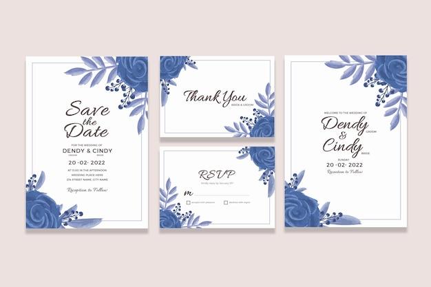 수채화 꽃 프레임 장식 결혼식 초대 카드 템플릿